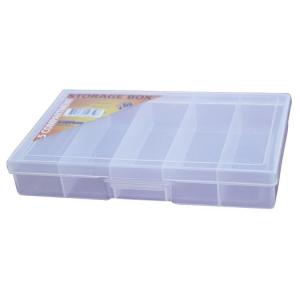 Parts Box 5 Compartment