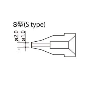 Hakko A1003 S-Nozzle/1.0 mm for 802 .808. 809. 807. 817 New Code - Ha5044